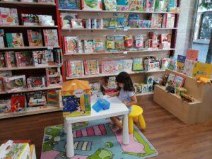 Img franquicias de librerías infantiles